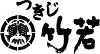 takewaka